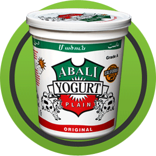 Abali Plain Yogurt - 1 Quart